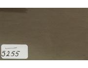 dimiro - 5255